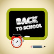 Back to School Title with Chalk - Alarm Clock, Pencil and Blackboard — Stock Vector #42314909