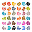 Colorful Vector Discount Stickers, Labels Illustration Set — Stock Vector