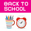 Back to School Paper Title — Stock Vector