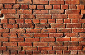 Old wall of red brick. — Stock Photo