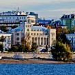 Stock Photo: Samara. Mix of architectural styles.
