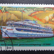 SOVIET UNION - CIRCA 1981: Stamp printed in previous SOVIET UNION shows a river cruiser Lenin, circa 1981 — Stok fotoğraf