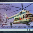USSR - CIRCA 1980: A stamp printed in former SOVIET UNION shows a helicopter Mil Mi-8, circa 1980 — Stock Photo #35429023