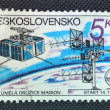 CZECHOSLOVAKIA - CIRCA 1980: A stamp shows 1st Czechoslovak Satellite Magion, part of space programme Intercosmos, circa 1980 — Stock Photo