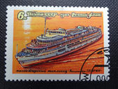 SOVIET UNION - CIRCA 1981: Stamp printed in previous SOVIET UNION shows a river cruiser Kosmonavt Gagarin, circa 1981 — Stok fotoğraf
