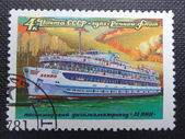 SOVIET UNION - CIRCA 1981: Stamp printed in previous SOVIET UNION shows a river cruiser Lenin, circa 1981 — Foto Stock