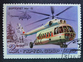 USSR - CIRCA 1980: A stamp printed in former SOVIET UNION shows a helicopter Mil Mi-8, circa 1980 — Stock Photo