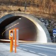 Stock Photo: Conrete tunnel portal with and emergency telephone booth