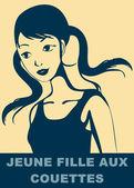 おさげ髪の少女の肖像画。ポップアート — ストックベクタ