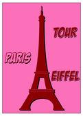 париж. тур eiffel — Cтоковый вектор
