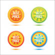 Vector Labels. Best price — Stock Vector