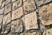 Stone pavement in detail and in perspective — Stock Photo