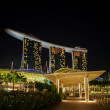 Night view from the Marina Bay Sands resort hotels on DEC. 24, 2 — Stock fotografie