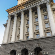 Stock Photo: Government building