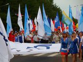 My city Komsomol'sk -na -Amure — Stock Photo