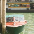 Wooden boat in venice — Stock Photo