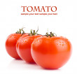 Tomatoes — Stock Photo #34863465