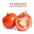 Tomatoes — Stock Photo #34863537