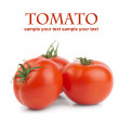 Tomatoes — Stock Photo #34863633