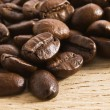 Coffee bean — Stock Photo #34864917