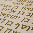 Stock Photo: Marble slab with text in Hebrew