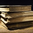 Old book — Stock Photo #39862509