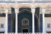 Museum of Islamic Art (Istambul) — Stockfoto