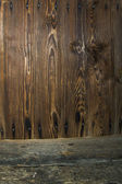 The scene, a wooden background — Stock Photo