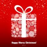 Christmas gift. — Stock Vector