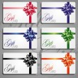 Stock Vector: Gift card set.Different nominations