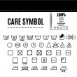 Care icon set. — Stock Vector