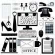 Office set abstract background. — Stock Vector