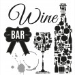 Wine bar menu card — Stock Vector #37124393