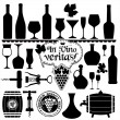 Wine set.  — Stock Vector