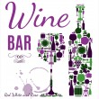 Stock Vector: Wine menu card