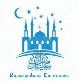 Mesquita islâmica — Vetorial Stock