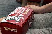 KFC box — Stock Photo