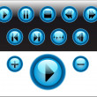 Blue shiny media player buttons — Stock Vector