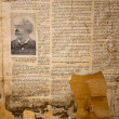Stock Photo: Old yellowed newspaper