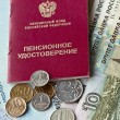 Russian pension certificate and certificate of insurance — Stock Photo
