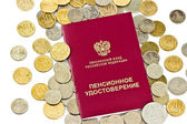 Russian pension — Stock Photo