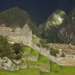 Stock Photo: Ruins inside Machu Picchu, Peru