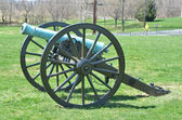 Military Cannon — Stock Photo