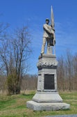 125th Pennsylvania Infantry Monument - Antietam National Battlefield, Maryland — Stock Photo