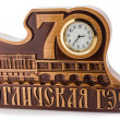 Wooden Clock-souvenir — Stock Photo