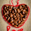 Coffee with love — Stock Photo