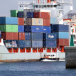 Container ship sailing — Stock Photo