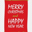 Merry Christmas and Happy New Year red banner — Stock Vector