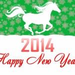 Новый год 2014 — Stock Photo