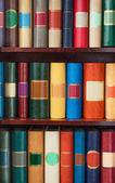 Libreria — Foto Stock